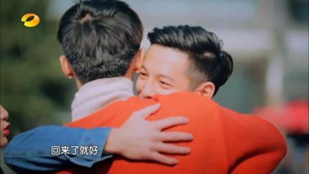 《一年级毕业季》王润泽回归,这种欢迎回家的方式太感人了!