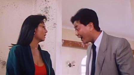 陈百祥和叶子楣主演的恐怖片, 有叶子楣在, 你懂得
