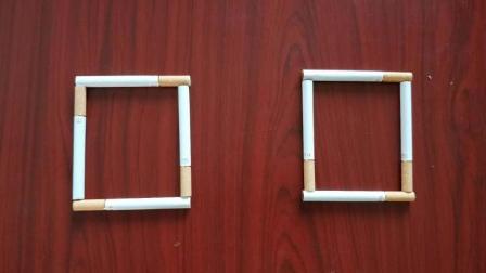 餐桌打赌小游戏, 只移动两根香烟变成一个正方形! 看一遍就能学会