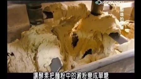松脆的苏打饼干制作过程