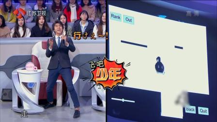 日本小伙现场玩起恶搞游戏《八分音符酱》,场
