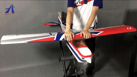 德天航模 AP 练习机电机安装及设备调试