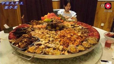 密子君大胃王, 吃海鲜大大大咖, 看着这一桌子的海鲜, 你的口水流到了哪里?