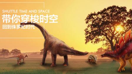 指尖上的恐龙 侏罗纪公园恐龙玩具模型霸王龙三角龙帝王暴龙翼龙