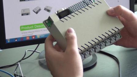 8 gang relay remote control 8路继电器智能远程控制盒 pc端二次开发网络通信协议介绍