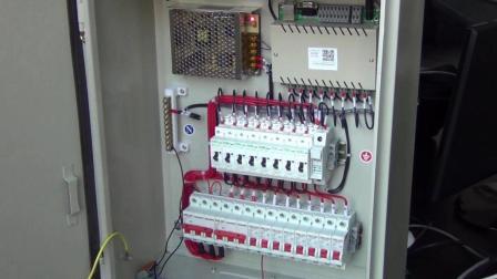 智能家居系统--家用远程控制配电箱 可OEM ODM根据户型量身定制
