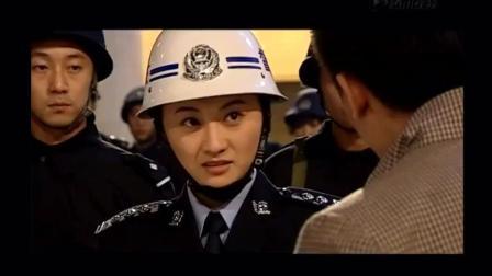 所在部门局长帮犯罪分子说情, 小女警帮理勇气可嘉跟局长对着干