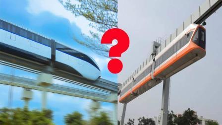 云轨VS空铁, 你最喜欢哪一个?