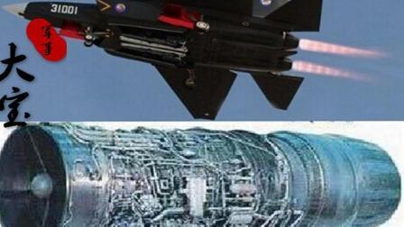 枭龙、歼31战机换装最新涡扇发动机! 引俄不满, 要求不得仿制