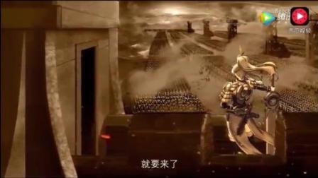 王者荣耀动画片: 凯与花木兰的小故事