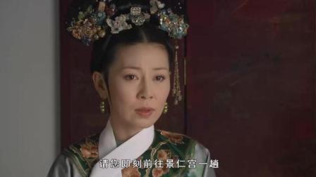 《甄嬛传》皇后让人去请齐妃这是为什么?