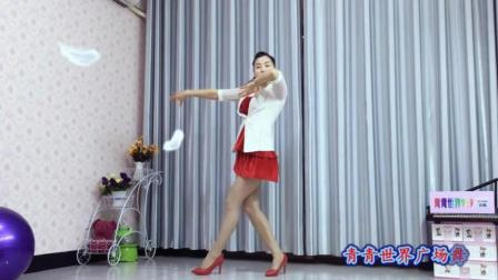 丰满妹子跳广场舞就是不一样, 尽显女性成熟美!