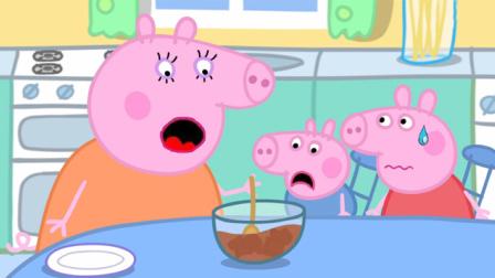 小猪佩奇做蛋糕 粉红小猪妹庆祝生日