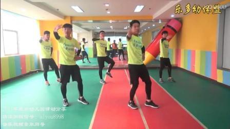 2017年幼儿园最新律动舞蹈《棒棒鸡》