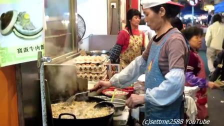 街头美食实拍, 香港地道街头美食之车仔面