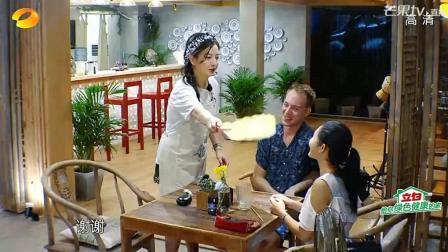 还珠格格火遍东南亚, 中餐厅赵薇在泰国是全民明星