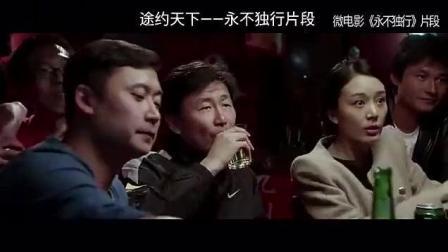 美女酒吧看男友踢球, 突然发现郝海东李毅等巨星