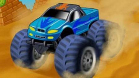 小汽车大危机 玩具视频惯性汽车 汽车过河 汽车总动员中文版国语版