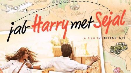 Hawayein (Jab Harry Met Sejal) Shahrukh Khan - Anushka - hindi movie 2017