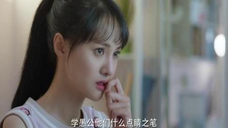 杨洋一脸高兴的给媳妇打电话, 只因郑爽说了这么一句话
