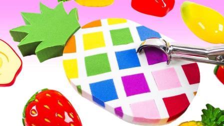 彩虹菠萝冰淇淋做起来一点也不难! 太空沙创意新玩法, 全程视频教程送给你!