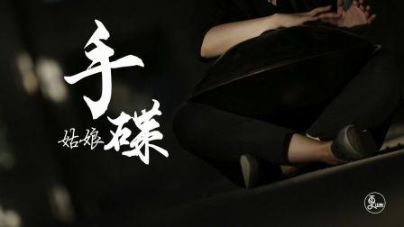 """山东姑娘背着""""锅""""满世界跑 打击出美妙音乐还出了专辑? 793"""