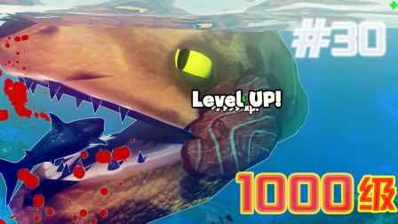 【XY小源】海底大猎杀 第30期 1000级巨型鳗鱼 闪电速度