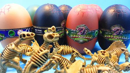 指尖上的恐龙 侏罗纪公园恐龙玩具模型霸王龙三角龙帝王暴龙翼龙 恐龙骨骼侏罗纪