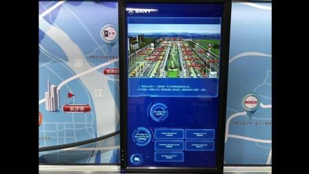 博世展厅多媒体移动滑轨屏