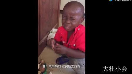 非洲小孩吃大蒜, 辣到怀疑人生, 满头大汗