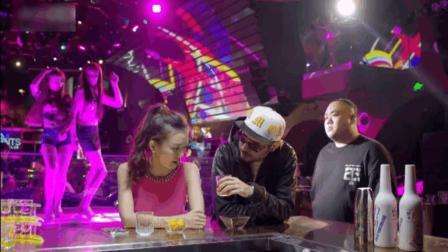 中国有嘻哈热狗老师, 酒吧搭讪美女, 这也行?