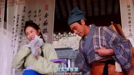 九星报喜 钟镇涛和黎姿两情相悦秀恩爱 张达明看到吃醋