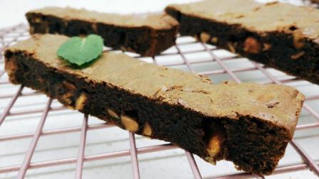巧克力蛋糕中的经典之一, 巧克力布朗尼蛋糕做法