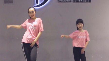 《Good Time》少儿舞蹈版练习室【TS DANCE】