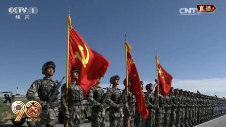 庆祝中国人民解放军建军90周年 朱日和训练基地沙场大阅兵 特别节目专题报道 2017-7-30
