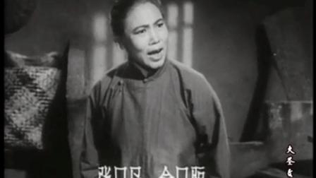 豫剧电影《人欢马叫》1965, 张口马合口驴