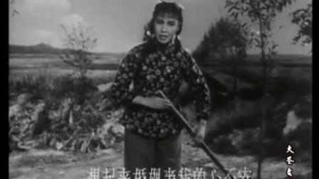 豫剧电影《人欢马叫》1965, 小喜妹她给我把信传
