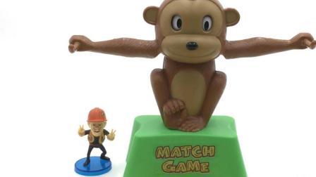 玩具SHOW熊出没 熊出没光头强玩小猴子挂香蕉游戏 光头强玩小猴子挂香蕉游戏