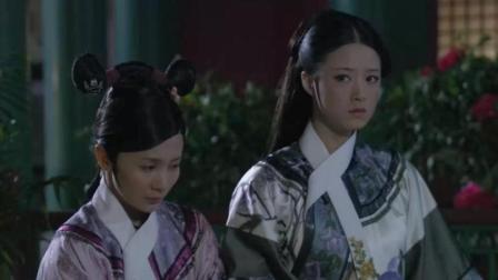 《甄嬛传》蒋欣这次是无回天之力了, 已经引起公愤, 看她以后在这皇宫中要怎么生存