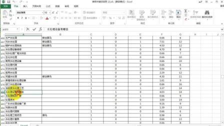 seo优化培训 网站优化教程 (8)