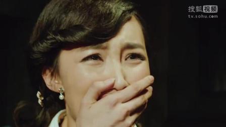 《不可能完成的任务》尹三毛鹏决定联手救蓝天 杨老板鬼子被发现