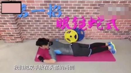 基本的健身运动, 这些健身动作你学会了吗?