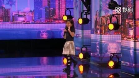 Celine Tam 9岁在2017年, 美国达人现场《我心永恒》四位评委起立鼓掌