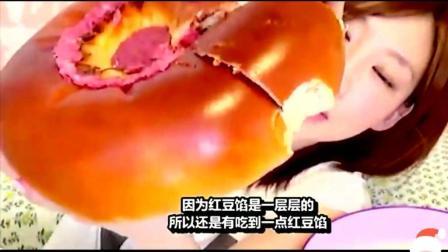 日本吃货大胃王木下 吃有樱花花瓣的特大红豆面包+牛奶, 怪不得这么白