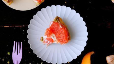 我的日常料理 第一季 炎热夏季的午后时光需要一款清爽又美味的茶点 西柚奶油芝士塔
