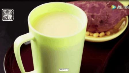 红薯不蒸不烤, 一吃就上瘾美味又营养的红薯豆浆做法
