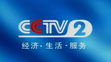 《中国市场信息》-与质量对话特别节目-好易康生物溶菌酶