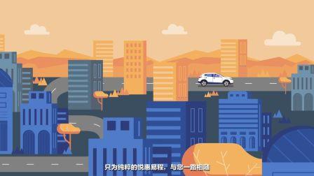 【悸动画S级】—汽车养护连锁店—MG动画