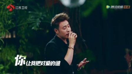 潘玮柏献歌表白吴昕: 我们可以正式交往吗?