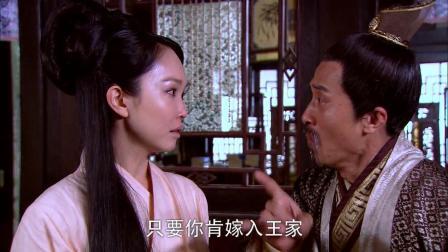 """《聊斋奇女子》过齐鸣用死威胁范文芳,""""表情帝""""演技爆棚!"""